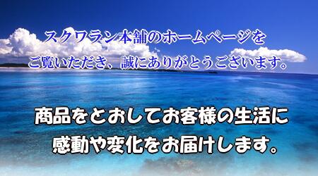 49d2acc977d158bf69a19d0ea71b90ad 長寿県沖縄の鮫肝油