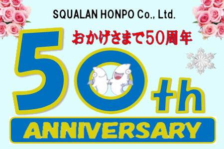 54dea0360f652fe56f7017a4f501d7d1 長寿県沖縄の鮫肝油