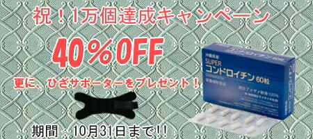 5869891bf85d8689b8d4f197734c3c3f 長寿県沖縄の鮫肝油