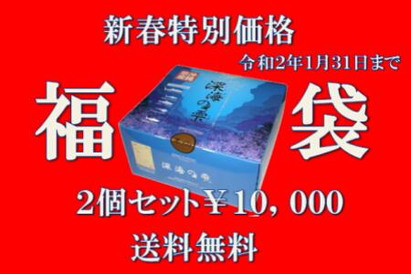 59374bfac6686b63a92678dc40acb7d7 長寿県沖縄の鮫肝油