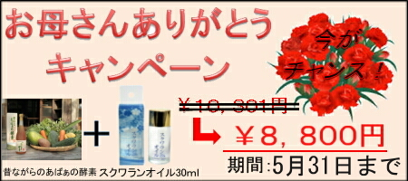 5e68108c3bf57da90a935dc93e593fdc3 長寿県沖縄の鮫肝油