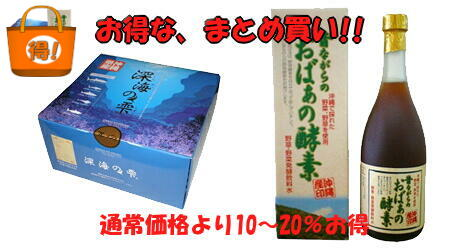 618998dce4ff099e71d5d50844de24391 長寿県沖縄の鮫肝油