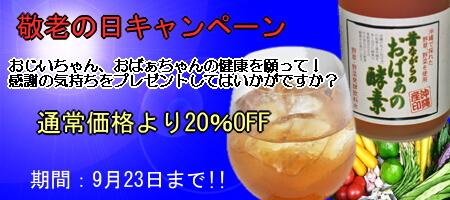 7ae0eecdc4a1e3e8bd6e345a40fb0856 長寿県沖縄の鮫肝油