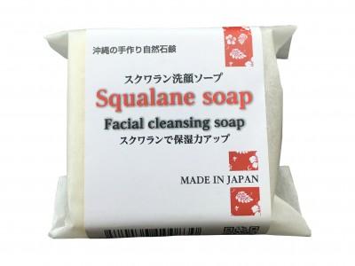 スクワラン洗顔ソープ