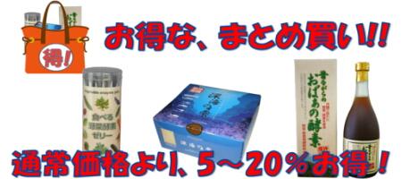 be16bdd4a0b633a9945dfa521ace75362 長寿県沖縄の鮫肝油