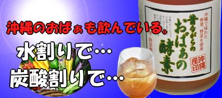 c60d30b51abe401837d41f12f8db785d 長寿県沖縄の鮫肝油