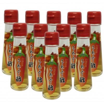 こーれーぐー酢50g 10本セット