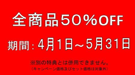 d859195d29addfcdeceddcca92fa543a1 長寿県沖縄の鮫肝油