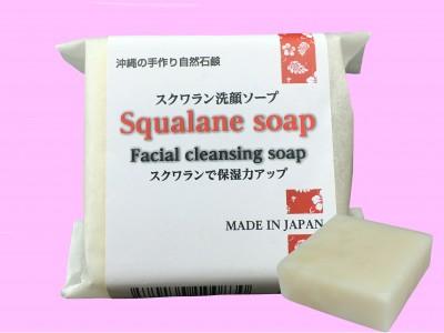 f9a5aa4573b50bc6f75d281df29d7999 400x300 スクワラン洗顔ソープ