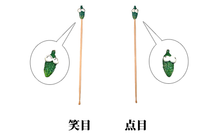 goods4 おきなわ民芸品コーナー