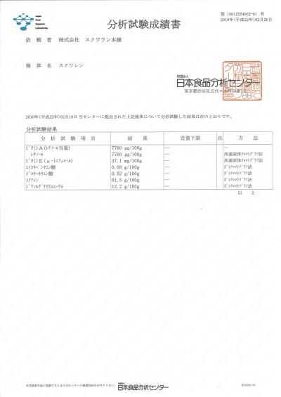 seibun 1 400x565 初めての方へ